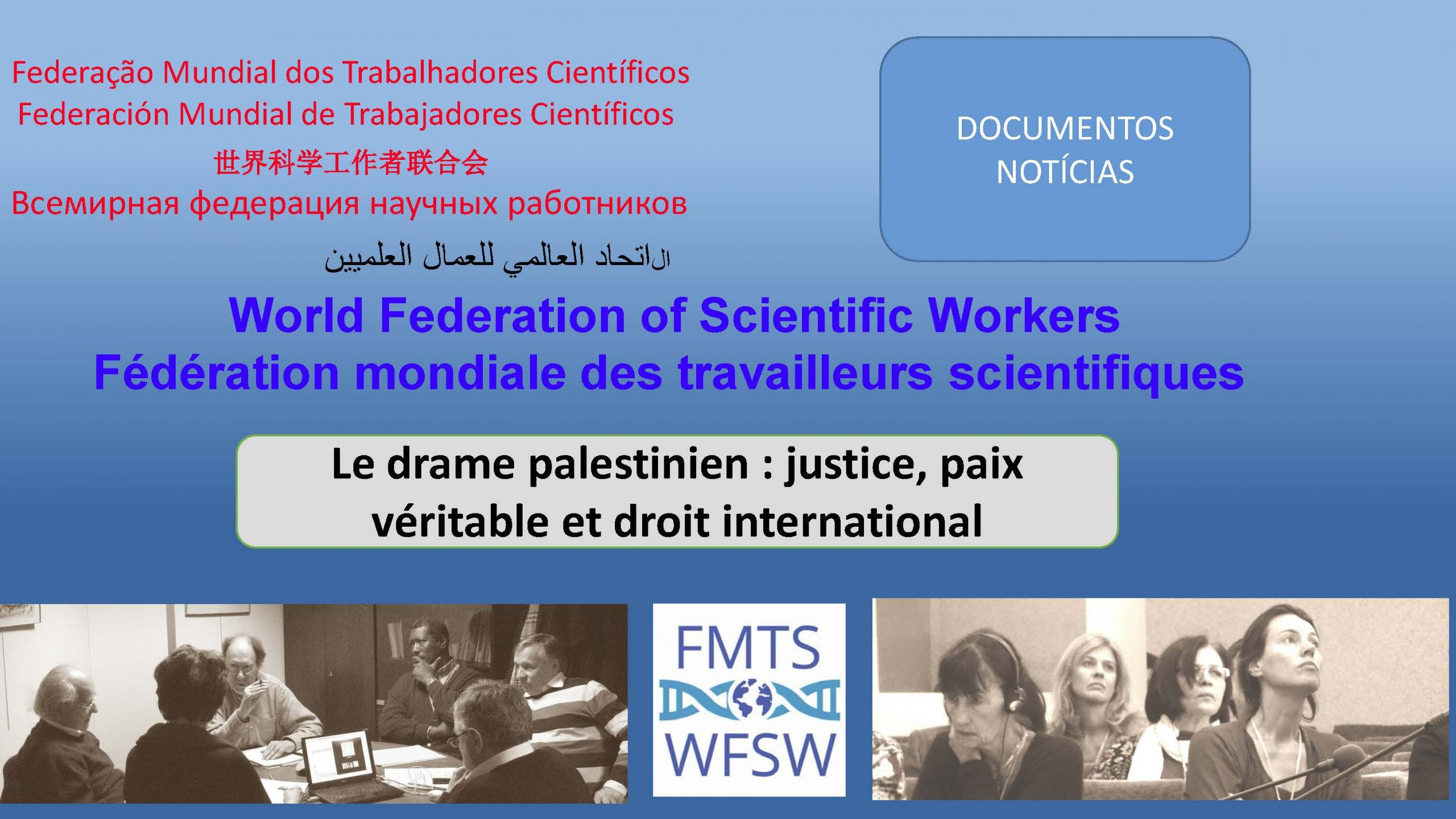 DOCS-NOTÍCIAS-FMTC-novo-francês